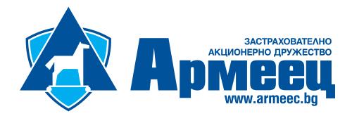logo_armeec